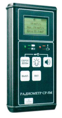 Радиометр поисковый СР-5М