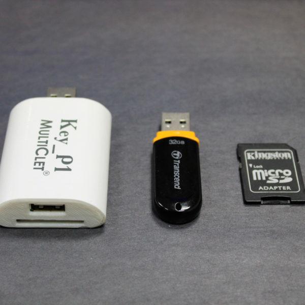Цифровой Страж Key_P1 MultiClet для защиты данных