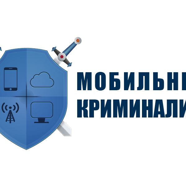 logo_600x800_Монтажная область 1